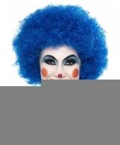 Afro krullen pruik fel blauw trend