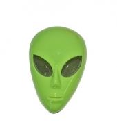 Alien masker langwerpig hoofd trend