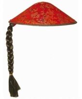 Aziatische chinese hoed rood met vlecht trend