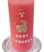 Baby geboren roze kaars maken 15 cm trend