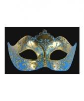 Barok oogmasker goud en blauw handgemaakt trend