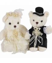 Beren bruidspaar knuffels 22 cm trend