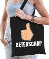 Beterschap katoenen cadeau tas zwart voor dames trend