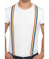 Bretels in regenboog kleuren trend