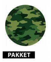 Camouflage feestpakket trend