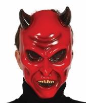 Carnaval duivel masker voor volwassenen trend