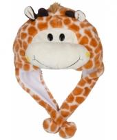 Carnaval giraffe muts kids trend