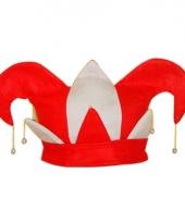 Carnaval hoed hofnar 25 cm trend