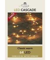 Cascade draadverlichting 64 witte lampjes op batterij trend