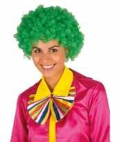 Clownspruik met groene krulletjes verkleed accessoire trend