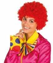Clownspruik met rode krulletjes verkleed accessoire trend