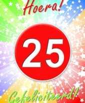 Decoratie poster 25 jaar trend