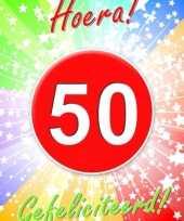 Decoratie poster 50 jaar trend