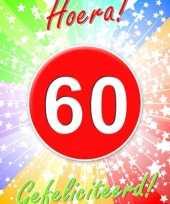 Decoratie poster 60 jaar trend