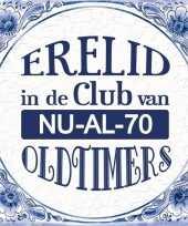 Delfts blauwe teksttegel 70 jaar oldtimers trend