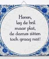 Delfts blauwe teksttegel bril trend