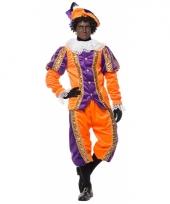 Deluxe pieten kostuum paars met oranje trend