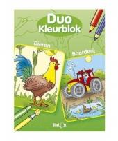 Duo kleurblok dieren boerderij trend