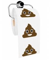 Emoticon toiletpapier grote drol trend
