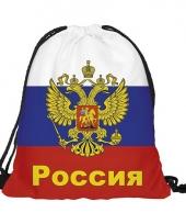 Fans rugtas rusland trend