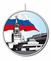 Feestversiering rusland rond 28 cm trend