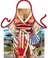 Funny bbq schorten geisha trend