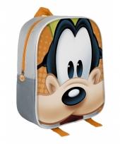 Goofy rugtasje 3d voor kinderen trend