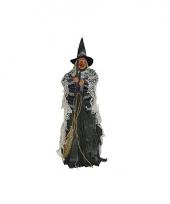 Halloween heks pop 80 lang trend