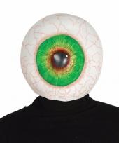Halloween masker oogbal voor volwassenen trend