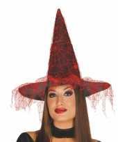 Halloween zwarte heksenhoed met rood spinnenweb trend