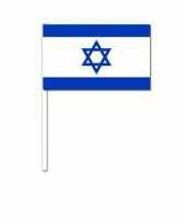 Handvlag israel 12 x 24 cm trend