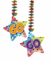 Hangversiering 60 jaar 2 stuks trend