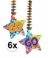 Hangversiering 60 jaar 6 stuks trend