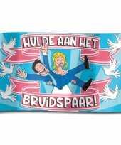 Hulde aan het bruidspaar straatvlag 100x150 cm trend
