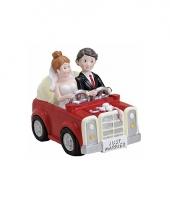 Huwelijk spaarpot auto 15 cm trend