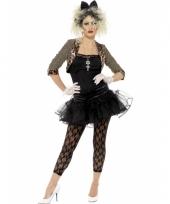 Jaren 80 kostuum met petticoat trend