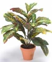 Kantoor kunstplant croton groen bordeaux in pot 50 cm trend