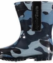 Kaplaarzen met blauw camouflage motief voor kinderen trend