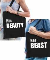 Katoenen tassen zwart wit his beauty en her beast volwassenen trend