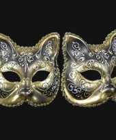 Katten masker goud zwart handgemaakt trend