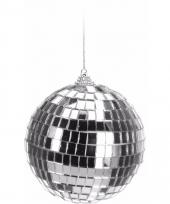 Kerst discobal zilver 10 cm trend