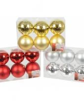 Kerstballen set 6 cm 6 stuks trend