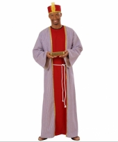Kerstkleding koning balthasar trend