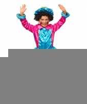 Kinder pietenpakjes roze turquoise trend