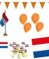 Koningsdag thuis vieren met gezin versiering pakket trend