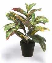 Kunstplant croton groen bordeaux in pot 50 cm trend