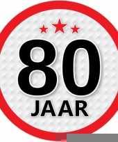 Leeftijd versiering sticker 80 jaar trend