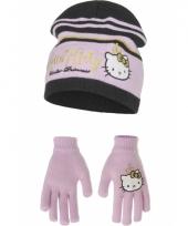 Licht roze hello kitty winterset trend