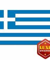 Luxe kwaliteit griekse vlag trend