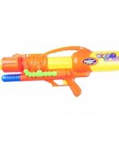 Mega watergeweer oranje met pomp trend